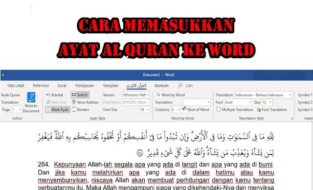 cara memasukan potongan ayat al quran ke word