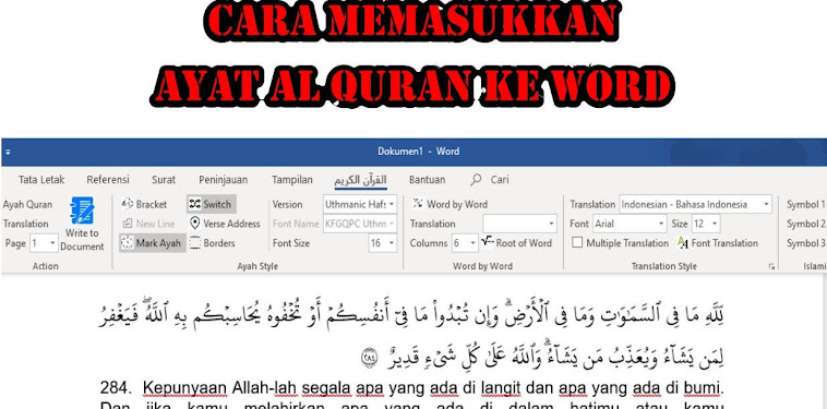 Cara Memasukkan Ayat Al Quran ke Word [100% Sukses]