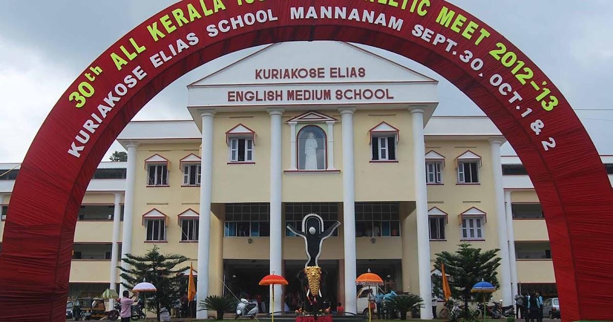 kerala school athletic meet 2012 13 lakers