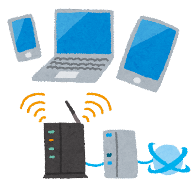 https://2.bp.blogspot.com/-KwGSRNHzsVA/UbVvOo58z5I/AAAAAAAAUsc/y2sh_GfnPQ8/s400/computer_wireless.png