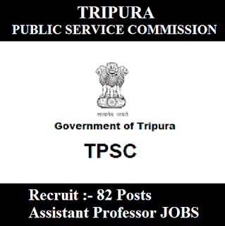 Tripura Public Service Commission, TPSC, PSC, Assistant Professor, Post Graduation, Tripura, freejobalert, Sarkari Naukri, Latest Jobs, tpsc logo