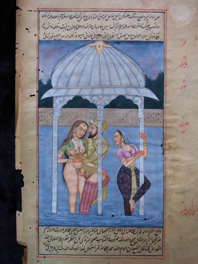 Prince Making Love in a Pool, another Woman Watching, Mughal Painting