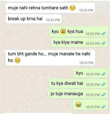 whatsapp funny chats screenshots