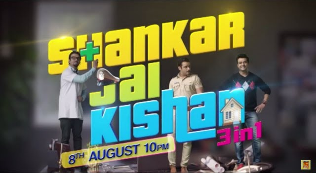 Sab TV Shankar Jai Kishan wiki, Full Star-Cast and crew, Promos, story, Timings, BARC/TRP Rating, actress Character Name, Photo, wallpaper. Shankar Jai Kishan Serial on Sab TV wiki Plot,Cast,Promo.Title Song,Timing