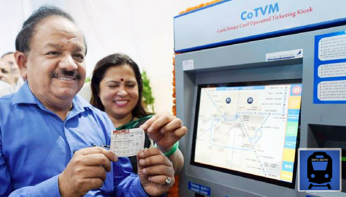 PNR Status, indian railway ticket booking, railway booking, train running status live, Hi-Tech Automatic Ticket Vending Machines,