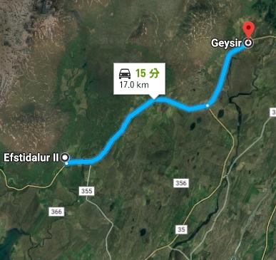 レイキャビックから車でゴールデンサークルにあるゲイシール(間欠泉)へドライブ