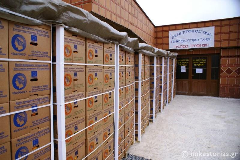 ΚΑΣΤΟΡΙΑ:Πορτοκάλια θα μοιράσουν οι Τράπεζες Τροφίμων της Μητροπόλεώς μας