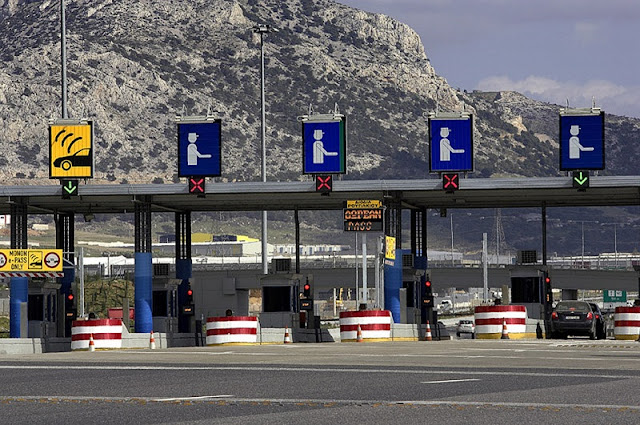 Pedágios de carro na Grécia