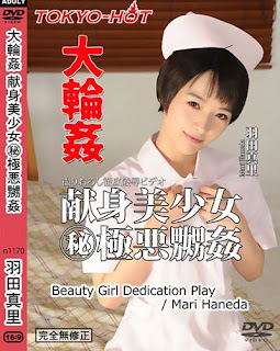 Beauty Girl Dedication Play
