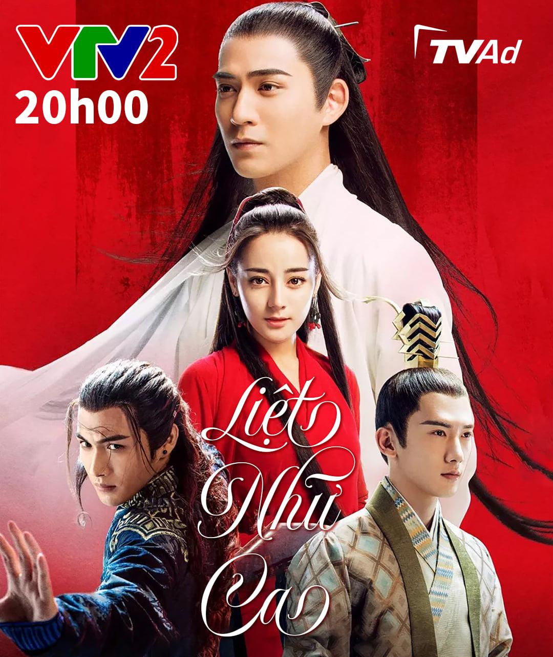 Liệt Như Ca - VTV2 (2021)