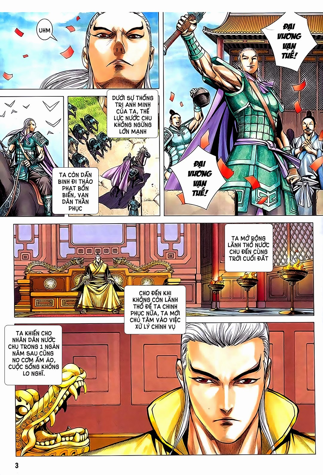 a3manga.com-phong-than-ky-3