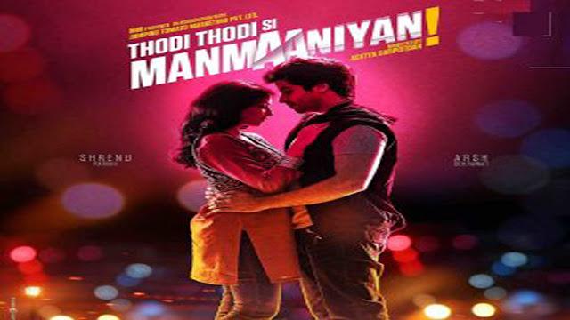 Meherbaan Lyrics - Shalmali Kholgade | Thodi Thodi Si Manmaaniyan