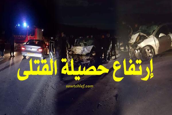 """مجزرة مرورة : إرتفاع حصيلة القتلى لـ 5وفيات و7جرحى في حادث """"بغنام"""""""