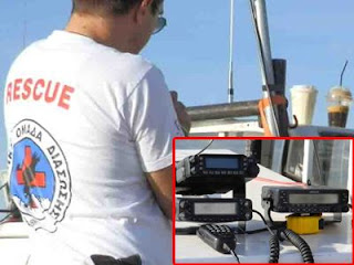 Πανελλαδική άσκηση τηλεπικοινωνιών ΕΡΜΗΣ σε περίπτωση σεισμού