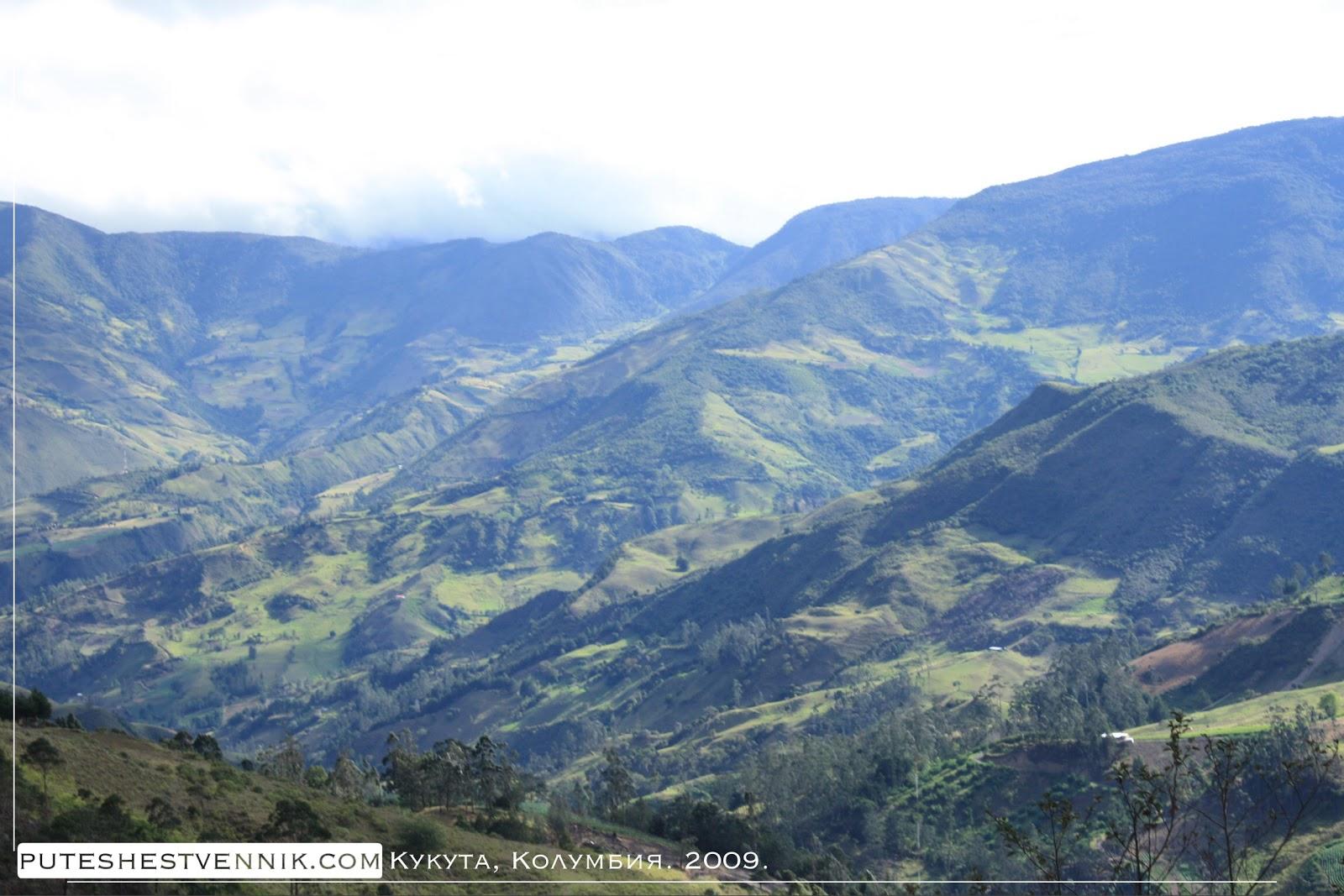 Зеленые горы в окрестностях Кукуты
