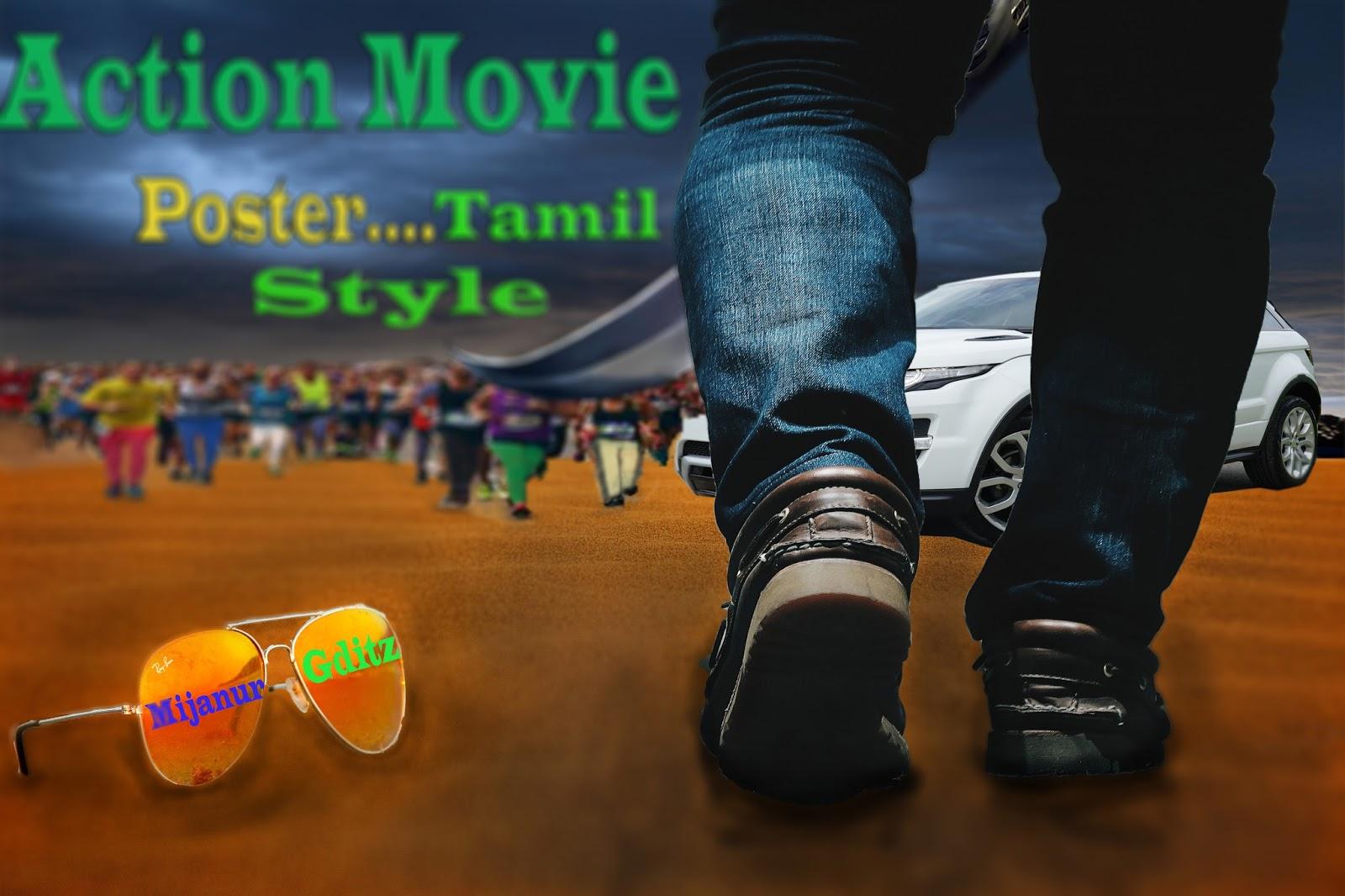 Poster design photoshop - Design Movie Poster Film Poster Mijanur Gditz Movie Poster