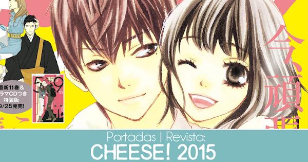 Portadas: Cheese! 2015