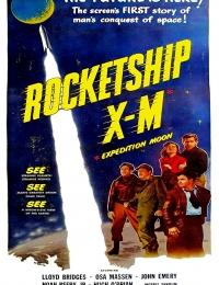 Rocketship X-M | Bmovies