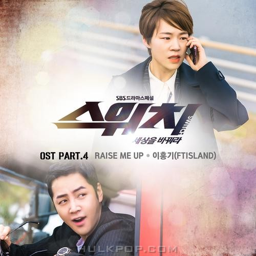 Lee Hong Gi – Switch – Change the World OST Part.4