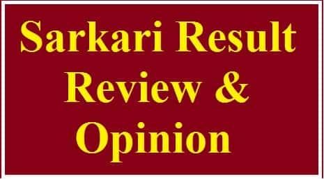Result, Sarkari, Job, Online