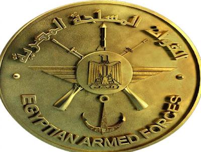 الاوراق والمستندات المطلوبة بالثانوية الفنية للقوات المسلحة 2018 وزارة الانتاج الحربى