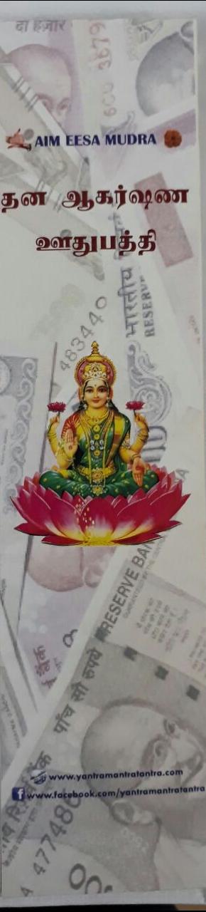 நவராத்திரியில் நல்லவை எல்லாம் பொங்கி வர..