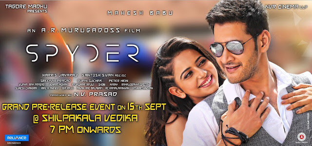 Mahesh babu 'Spyder' Movie Latest Posters