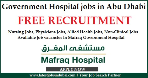 Government Hospital Jobs in Abu Dhabi March 2018 Latest