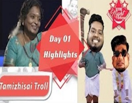 Tamizhisai Troll | Smile Night Show | Day 01 Highlights | Biggest Show of Smile Settai