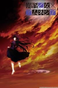 25+ Anime Horor terseram, dari Horor Alien sampai Zombie
