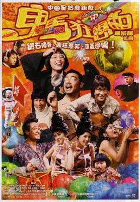 Xem Phim Ba Nguyện Vọng 2004