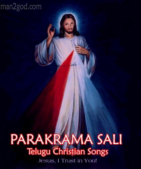 Jeeva yatra telugu christian songs free download grace of god.