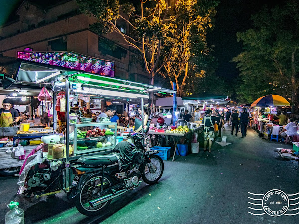 Paya Terubong Night Market on Every Sunday, Penang