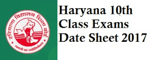 Haryana Board 10th Date Sheet 2017