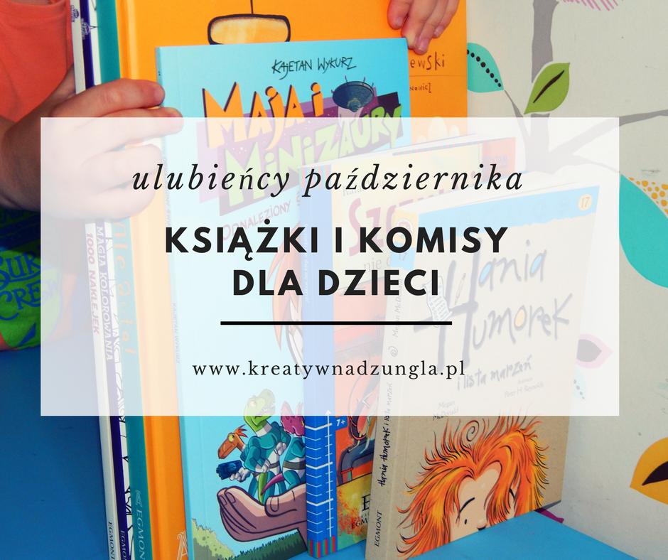 jakie książki dla dzieci polecacie