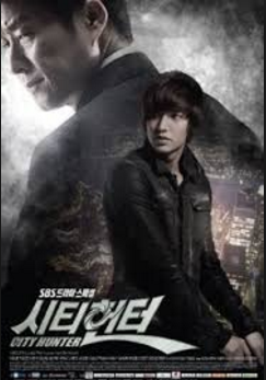 Nonton Drama Korea City Hunter Subtitle Indonesia