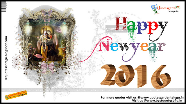 Happy new year greetings with radhe shyam images