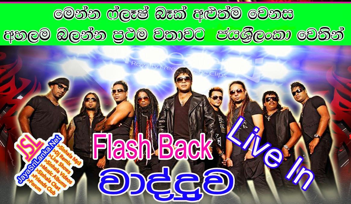 Live Musical Show Sinhala Mp3 - viplite