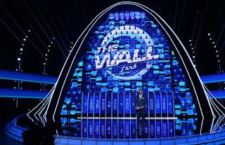 شروط الاشتراك في برنامج الجدار the wall على قناة mbc مصر الاشتراك في برنامج the wall وقوانين المسابقة
