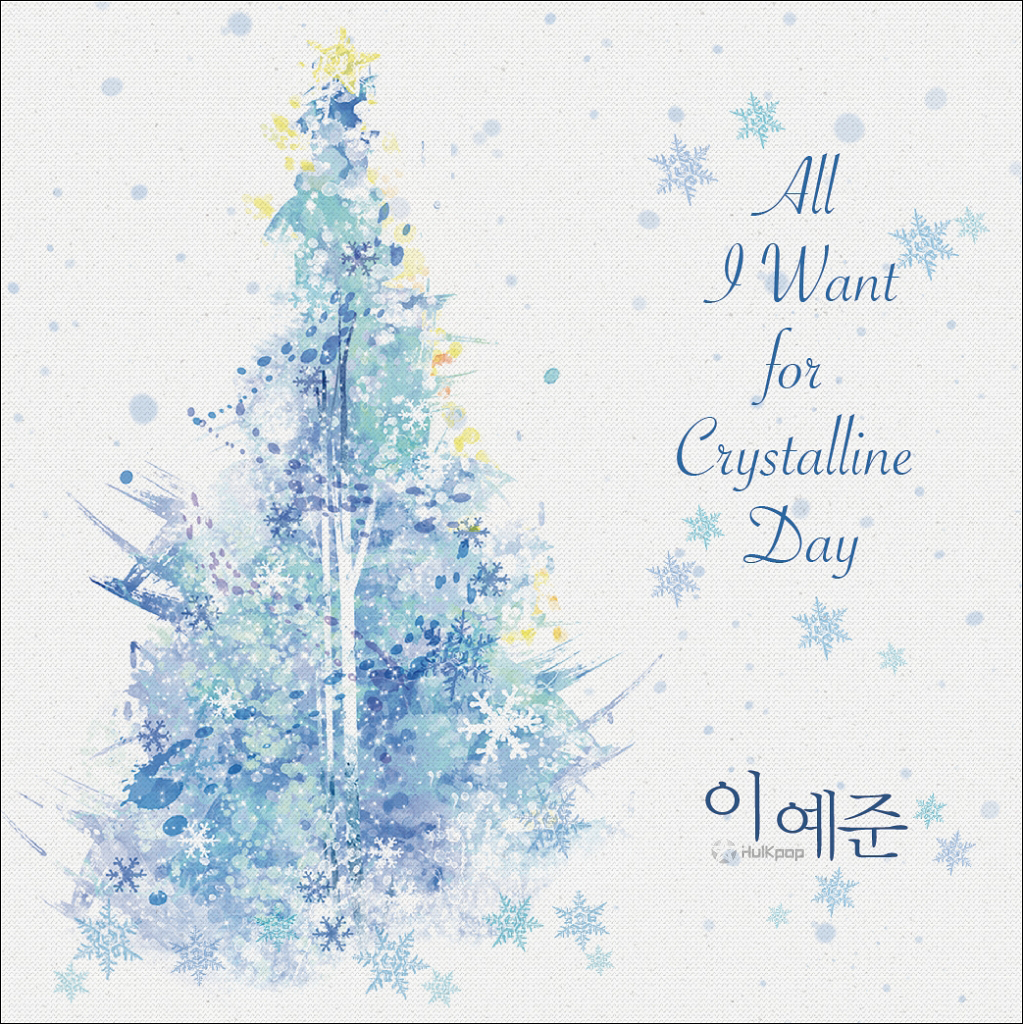 [Single] Lee Yae Joon – All I Want For Christmas Day