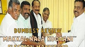 MNK Manifesto Dumbest Review | Smile Settai