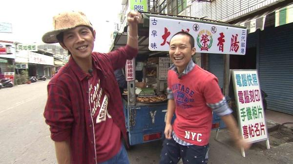 食尚玩家 2016/01/18 雲林餐車歲末總點名 — 浩角翔起