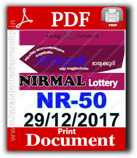 keralalotteriesresults.in, kerala lottery, kl result,  yesterday lottery results, lotteries results, keralalotteries, kerala lottery, keralalotteryresult, kerala lottery result, kerala lottery result live, kerala lottery today, kerala lottery result today, kerala lottery results today, today kerala lottery result, kerala lottery result 29-12-2017, nirmal lottery results, kerala lottery result today nirmal, nirmal lottery result, kerala lottery result nirmal today, kerala lottery nirmal today result, nirmal kerala lottery result, nirmal lottery NR 50 results 29-12-2017, nirmal lottery NR 50, live nirmal lottery NR-50, nirmal lottery, kerala lottery today result nirmal, nirmal lottery NR-50 29/12/2017, today nirmal lottery result, nirmal lottery today result, nirmal lottery results today, today kerala lottery result nirmal, kerala lottery results today nirmal, nirmal lottery today, today lottery result nirmal, nirmal lottery result today, kerala lottery result live, kerala lottery bumper result, kerala lottery result yesterday, kerala lottery result today, kerala online lottery results, kerala lottery draw, kerala lottery results, kerala state lottery today, kerala lottare, kerala lottery result, lottery today, kerala lottery today draw result, kerala lottery online purchase, kerala lottery online buy, buy kerala lottery online