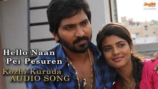 Kozhi Kuruda Song _ Hello Naan Pei Pesuren _ Sidharth Vipin _ Sundar.C _ Oviya _ Vaibhav