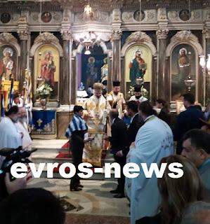 Ο Δήμος Αλεξανδρούπολης τίμησε την Δεκανέα που απέδωσε τιμές στην Ελληνική Σημαία. (ΦΩΤΟ)