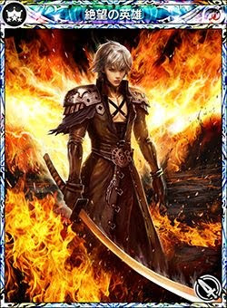 hero of despair, sephiroth
