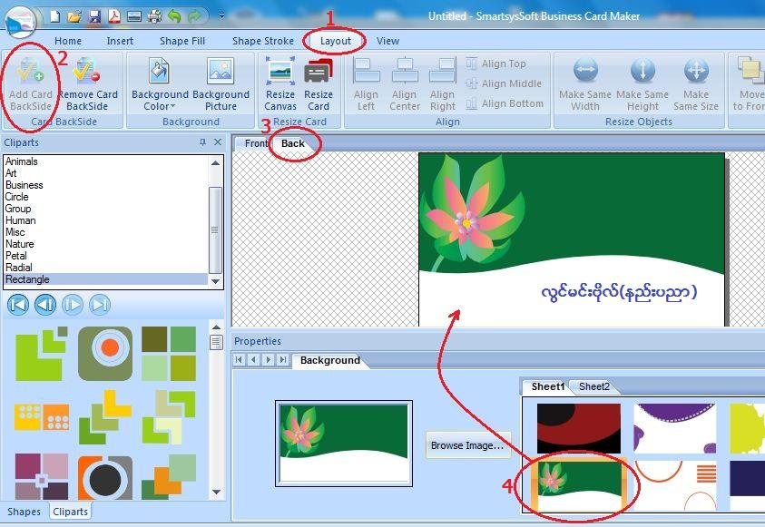 Smartsyssoft business card maker keygen best business cards smartsyssoft business card maker key image collections colourmoves