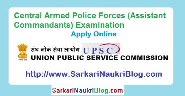 UPSC CAPF Assistant Commandant Recruitment  Examination