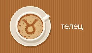 Кофейные рецепты по гороскопуhttp://eda.parafraz.space/ http://prazdnichnymir.ru/