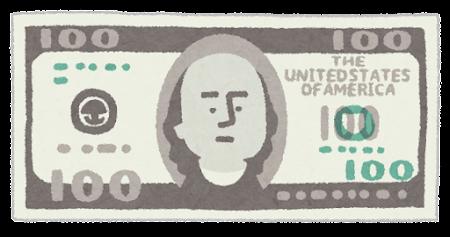旧100ドル札のイラスト